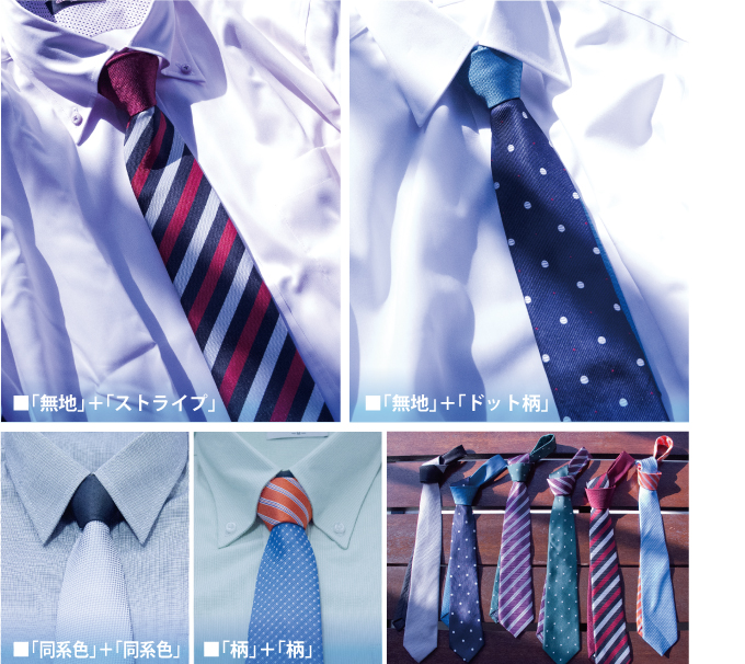ネクタイ色々